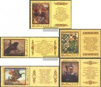 Sowjet-Union 5869-5873 mit Zierfeld (kompl.Ausg.) postfrisch 1988 Epen der Völke
