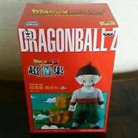Banpresto Dragon Ball super the Figure Collection Chozoshu Vol.7 Chao-Zu prize