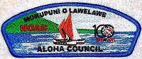 ALOHA COUNCIL MOKUPUNI O LAWELAWE HI 567 2015 NOAC OA 100TH CENTENNIAL CSP PATCH
