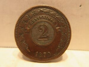 Paraguay 1870 2¢ Coin Centesimos South American Currency Coins
