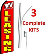 3 (three) NOW LEASING red 15' SWOOPER #1 FEATHER FLAGS KIT with poles+spikes