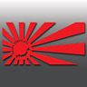 1x JDM Sun Origin Rising Sun Car Vinyl Decal Sticker   Japanese   Mazda   Nissan