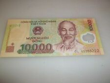 New listing 10,000 Vietnam Dong, 2012-2017 Polymer Bill, Uncirculated