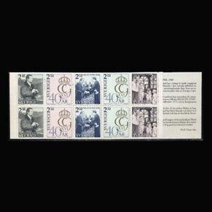 Sweden, Sc #1600a, MNH, 1986, Booklet, Royalty, King Carl XVI Gustaf, FGDD-A