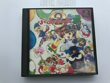 PUYO PUYO 2 - SONY PLAYSTATION 1 PS1 JAP - PS10634