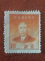 CHINE SUN YAT SEN -  1949