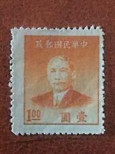 CHINE   SUN YAT SEN  1949  COULEUR ORANGE  NEUF