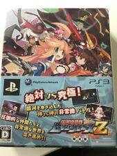 Souruzu Z PS3 Japan Import