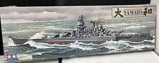 Tamiya 1:350 Japanese Battleship YAMATO  # 78002 New  Model 10+