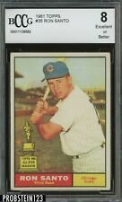 1961 Topps #35 Ron Santo Chicago Cubs RC Rookie HOF BCCG 8
