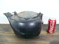 Antique Cast Iron 20 Cup Coffee / Tea pot for display only