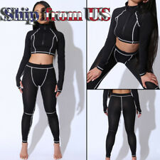 Women's Tracksuit Sweatsuit Jogging Sports Suit Tops + Leggings Yoga Pants Set