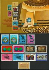NATIONS UNIES UNITED NATIONS UNO EVENEMENTS UNION PEUPLES ** 1978 13 VALEURS 15€