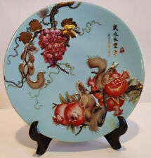 Auratic Brand Fine Porcelain Year of the Rat Decorative Plate- Brand New