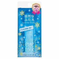 KOJI eye talk Clear Double Eyelid glue Super waterproof blue 6ml japan