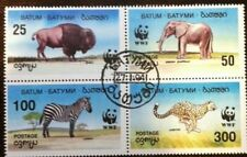 1994 Batum Poatage Stamps, Animals, 4 Different Stamps & S.Sheet
