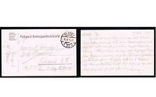 1 FELDPOST KARTE BOZEN 1 - 2h 1917 POSTA DA CAMPO PRIMA GUERRA KUK WW1 WK1
