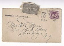 1918 Williamston North Carolina, Received in Bad Condition Official Seal OX18