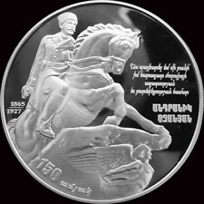 ARMENIA 1000 DRAM COIN PROOF 2015 Andranik Ozanyan 150th Anniversary Of Birth