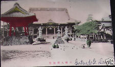 1907 RED PAGODA TEMPLE, JAPAN Postcard