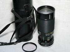 TAMRON ADAPTALL-2 80-210mm 3.8-4 MACRO ZOOM LENS CANON