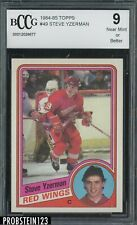 1984-85 Topps #49 Steve Yzerman Red Wings BCCG 9