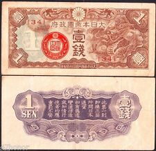China/Japan Occup /Invasion Proof 1939 WWII , 1 Sen , Military Note VF (RARE)