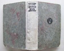 "Anton CHEKHOV ""ЖИТЕЙСКАЯ МЕЛОЧЬ"" Essays Stories RUSSIAN Emigrants Ed BERLIN 1920"