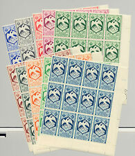 French Equatorial Africa #142-155, 158-165 22v Blocks of 12