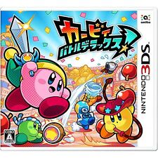 NINTENDO 3DS Kirby Battle Deluxe ! JAPANESE VERSION For JAPANESE SYSTEM ONLY !!