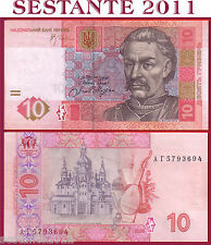 UKRAINE / UCRAINA  -  10 HRYVEN  2006 -   P 119Aa     -   FDS / UNC