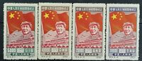 China(Northeast)>1950>Unused,OG>1st Ann.of Founding of People's Republic.