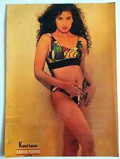 Bollywood Actor Model Poster - Kamal Sidhu - 12 inch X 16 inch