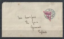 Samoa 1/- Bisect On Cover Blue CDS 1895, To England SG25a Cat £350 Gem! (M43)
