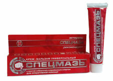 Cream spetsnaz, Inflammation & Pain Relief, healing of the skin, 44ml Спецмазь