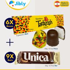 Ÿ‡Ÿ‡Lebanese Gandour Tarboosh & Unica Mix | 33 pcs/Box | Famous Chocolate Sweets