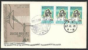 Korea 1967 The Inauguration of The Nationwide FDC