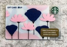 2020 Starbucks China Blue And Pink Summer Flower Gift Card