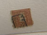 1872 Japan Stamp Lot GA29 Catalog 7