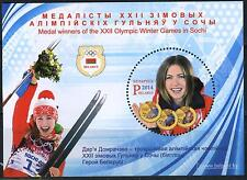 2014 Belarus. Medal winners of the XXII Olympic Winter Games in Sochi. MNH. S/sh