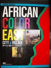 A.A.V.V., AFRICAN COLOR EAST, aim, 1989