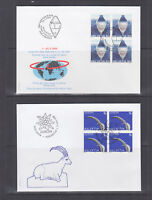 Switzerland Mi 1680/1708, 1999 issues, 6 complete sets in blocks of 4 on 14 FDCs
