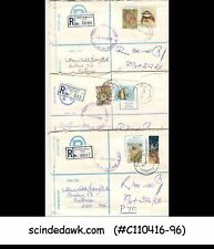 SOUTH AFRICA - 1977-78 SELECTED REGISTERED ENVELOPE - USED 3nos