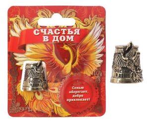 Thimble FIREBIRD Bird Solid Brass Metal Russian Souvenir Collection