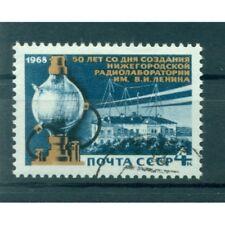 URSS 1968  - Y & T n.  3421 - Laboratoire de radio de Nizegorodsk