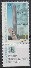 Israël postfris 1994 MNH 1298 - Dodenherdenking