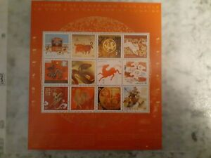 2021 Canada Lunar Chinese New Year Sheet Of 12 Post office fresh stamps