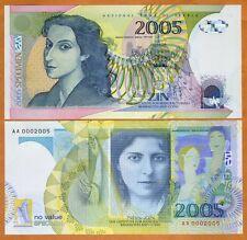Serbia, Polymer Test Note, 2005, Specimen, Milena Pavlovic Barilli