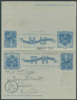 HAITI TO GREAT BRITAIN Double Postal Stationery Used