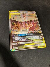 Espeon & Deoxys Tag Team GX SM240 Promo - FULL ART Ultra Rare Pokemon Card NM/M